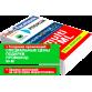 multiYML Pro Edition + Создание промоакций, Создание категорий поставщика