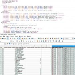 Импорт YML, XML + CSV импорт - 2 модуля в одном
