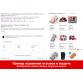Модуль выгрузки товаров и отзывов в Google Merchant, Facebook