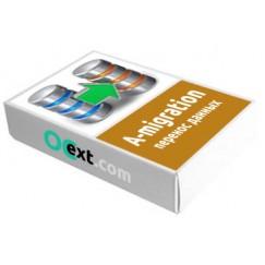 A-migration – перенос данных с OpenCart 1.5. * на OpenCart 2. * / OpenCart 3. *