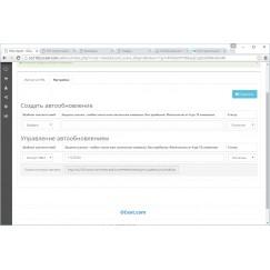 YML импорт из файла Яндекс.Маркет для OpenCart 2.0 – 2.3